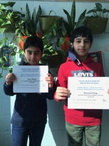 Mohamed et Omar Elhage
